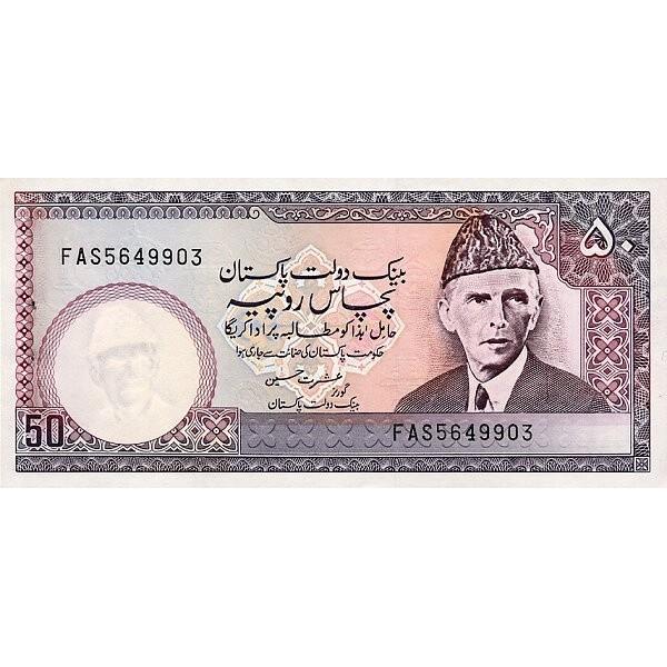1981 - Paquistan pic 35  billete de 50 Rupias