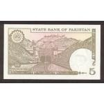 1984 - Paquistan pic 38  billete de 5 Rupias