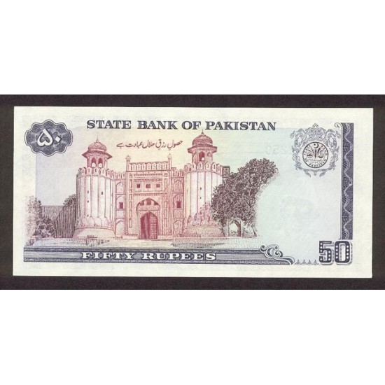 1986 - Pakistan PIC 40    50 Rupees  banknote