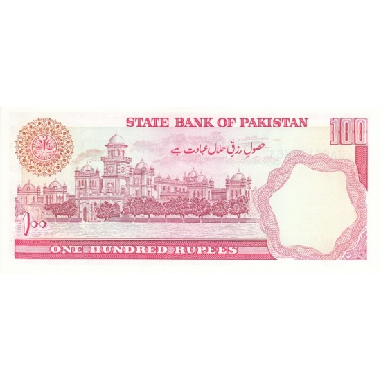 1986 - Pakistan PIC 41    100 Rupees  banknote
