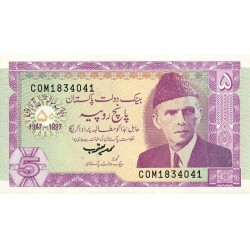 1997 - Pakistan PIC 44    5 Rupees  banknote