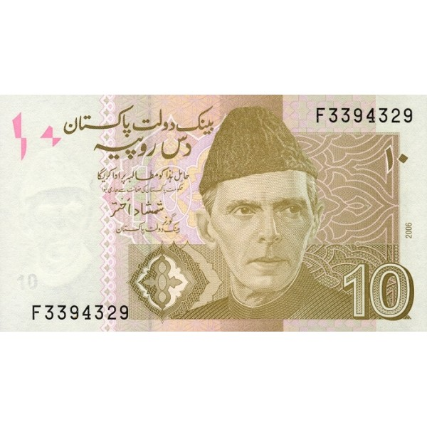 2006 - Pakistan PIC 45     10 Rupees  banknote
