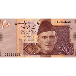 2005 - Pakistan PIC 46a     20 Rupees  banknote