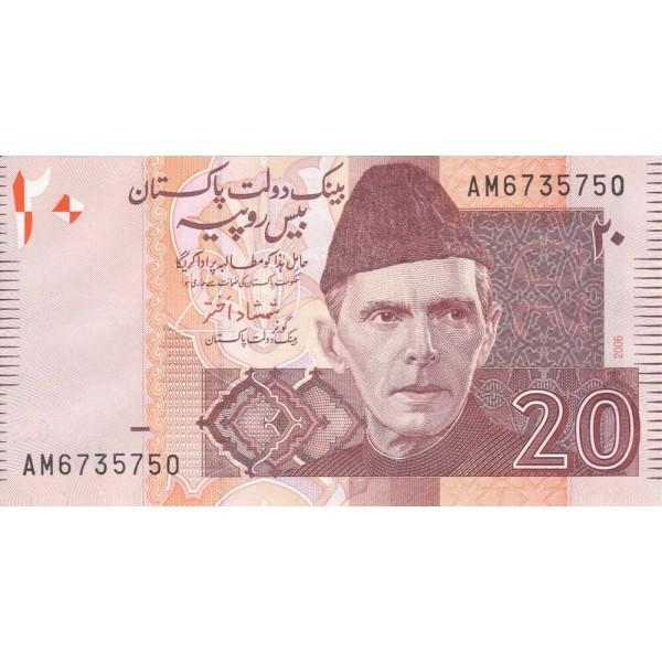 2006 - Pakistan PIC 46b     20 Rupees  banknote