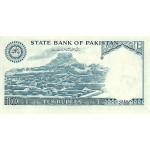 1978 - Pakistan PIC R6     10 Rupees  banknote