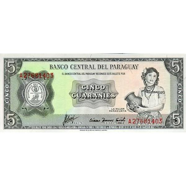 1952 - Paraguay P195b 5 Guaranies banknote