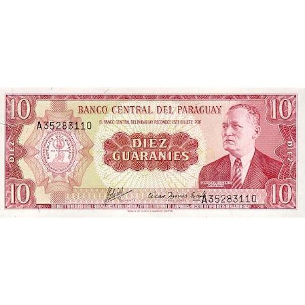 1952 - Paraguay P196b 10 Guaranies banknote