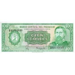 1982 - Paraguay PIC 205    100 Guaranies banknote
