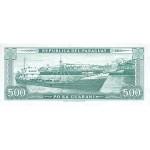 1952 - Paraguay P206 500 Guaranies banknote