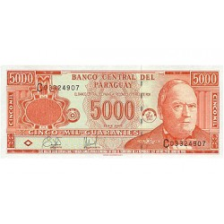 2003 - Paraguay P220a 5,000 Guaranies banknote