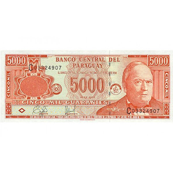 2003 - Paraguay P220a 5,000 Guaranies banknote