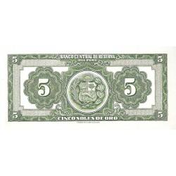 1968 - Peru P83a 5 Soles Oro banknote