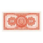 1966 - Perú P84a  billete de 10 Soles Oro