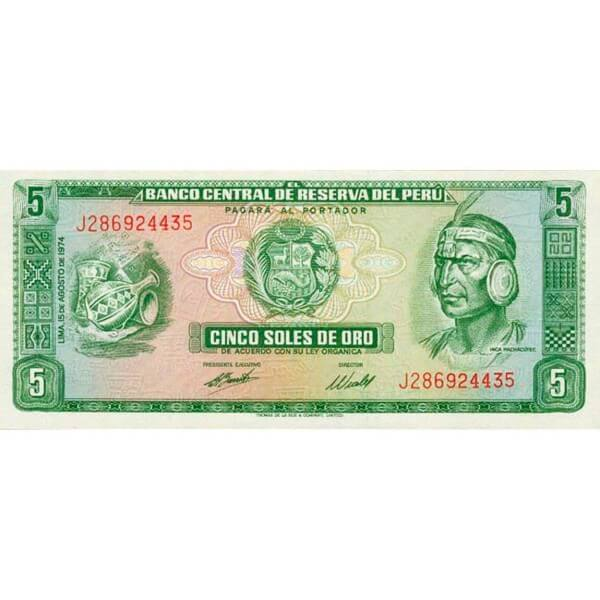 1974 - Perú P99c billete de 5 Soles Oro