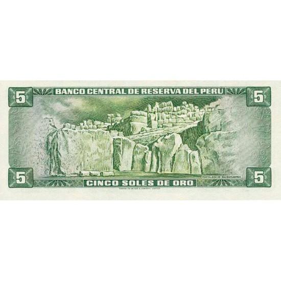 1974 - Peru P99c 5 Soles Oro banknote