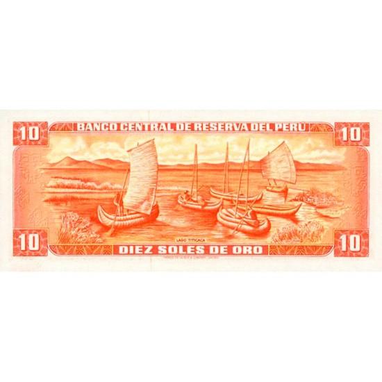 1971 - Peru P100b 10 Soles Oro banknote