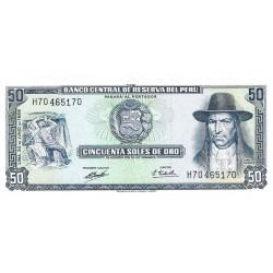 1973 - Peru P101b 50 Soles Oro banknote