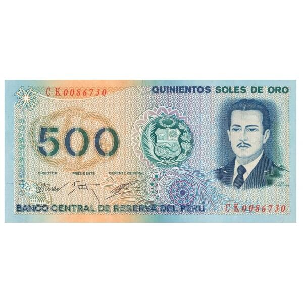 1976 - Perú P115 billete de 500 Soles Oro