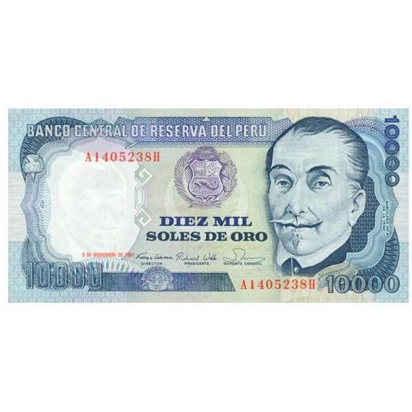 1981 - Perú P120 billete de 10.000 Soles Oro