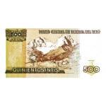 1987 - Perú P134b billete de 500 Intis