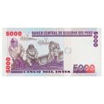 1988 - Perú P137 billete de 5.000 Intis