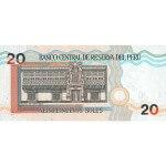 2004 - Perú P176b billete de 20 Nuevos Soles