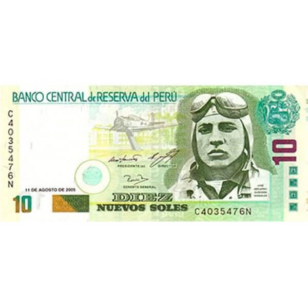 2005 - Perú P179a billete de 10 Nuevos Soles