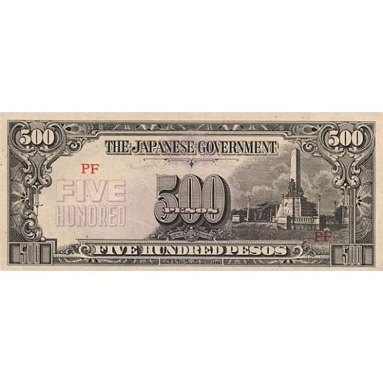 1944 - Philippines P114  100 Pesos  banknote