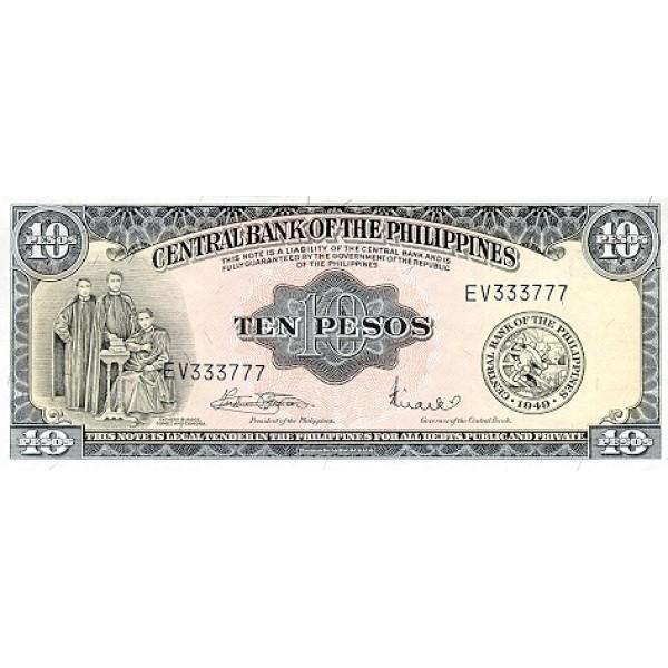 1949 - Philippines P136f 10 Pesos  banknote