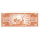 1949 - Philippines P138d  50 Pesos  banknote