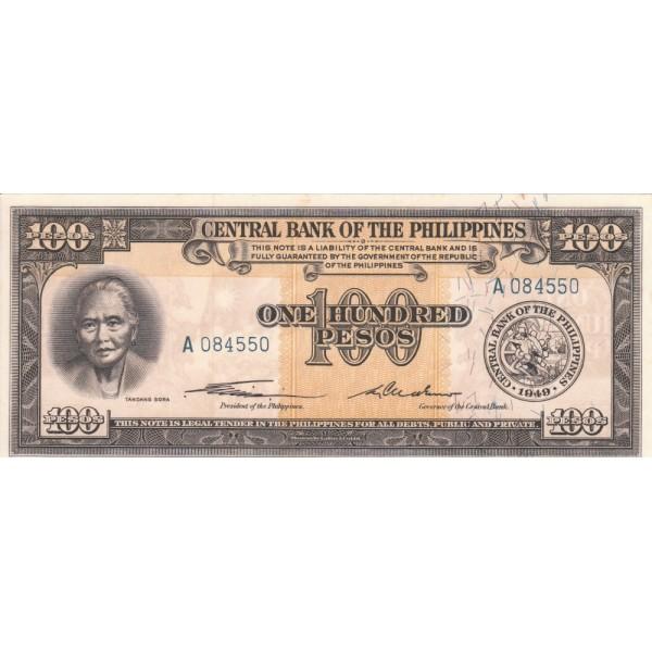 1949 - Filipinas P139 billete de 100 Pesos