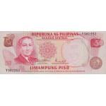 1969 - Filipinas P146b billete de 50 Piso