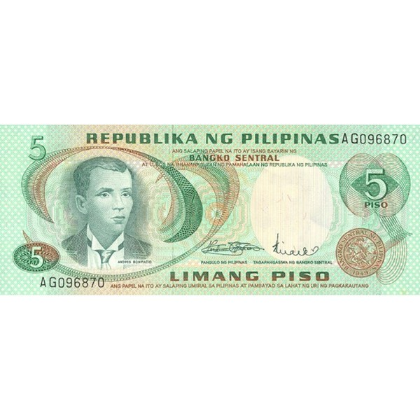 1970 - Philippines P148a   5 Piso banknote