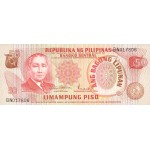 1970 - Philippines P156a   50 Piso banknote
