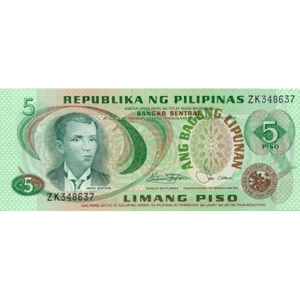 1978 - Philippines P160a   5 Piso banknote