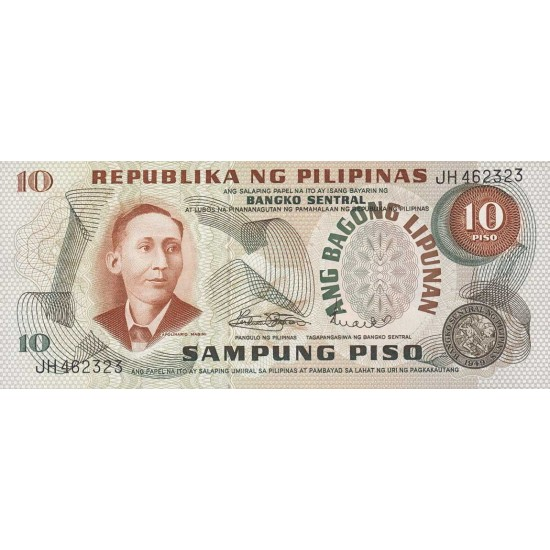 1978 - Philippines P161a   10 Piso banknote