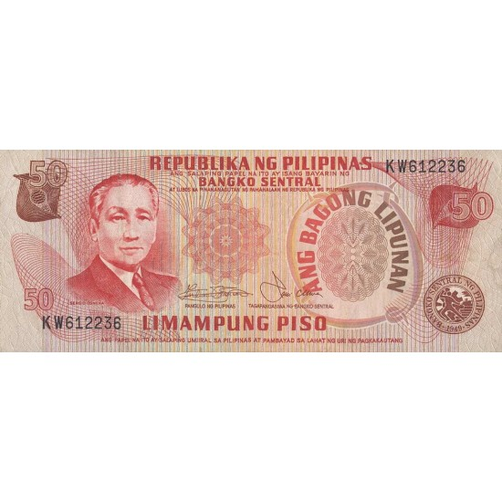 1978 - Philippines P163b   50 Piso banknote