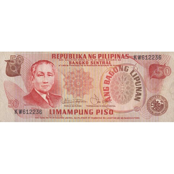 1978 - Philippines P163b   50 Piso banknote