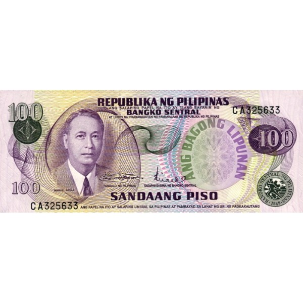 1978 - Philippines P164a   100 Piso banknote