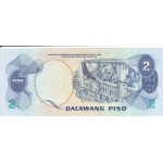 1981 - Philippines P166a   2 Piso banknote