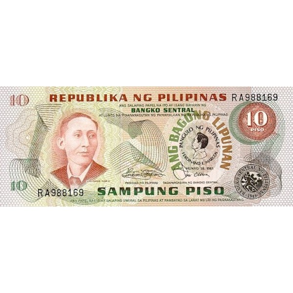 1985- Filipinas P167a billete de 10 Piso