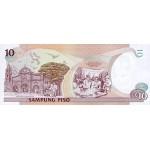 1998 - Philippines P187b   10 Piso banknote