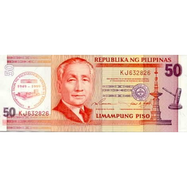 1999 - Philippines P191a   50 Piso banknote