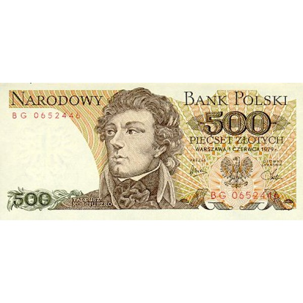 1982 - Poland PIC 145d       500 Zlotych banknote
