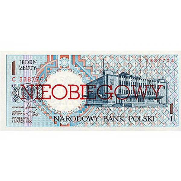1990 - Poland PIC 164      1 Zlotych banknote