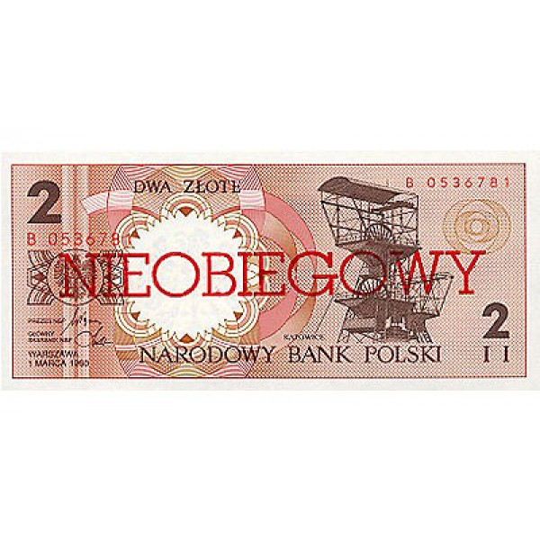 1990 - Poland PIC 165      2 Zlotych banknote