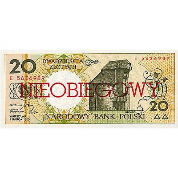 1990 - Poland PIC 168      20 Zlotych banknote