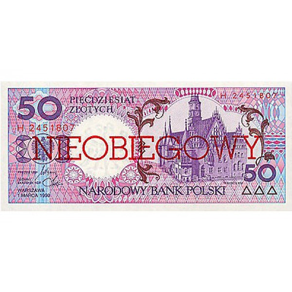 1990 - Poland PIC 169      50 Zlotych banknote