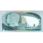 1968 - Portugal  Pic 175a           1.000 Escudos   banknote