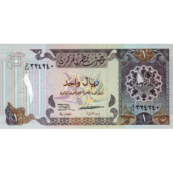 1996 - Qatar   Pic 14b               1 Riyal banknote